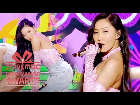 Hwasa - Twit [2019 MBC Entertainment Awards Ep 1]