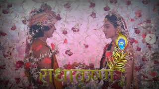 Kya ho raha male version | Radhakrishn | Radhakrishn soundtracks |