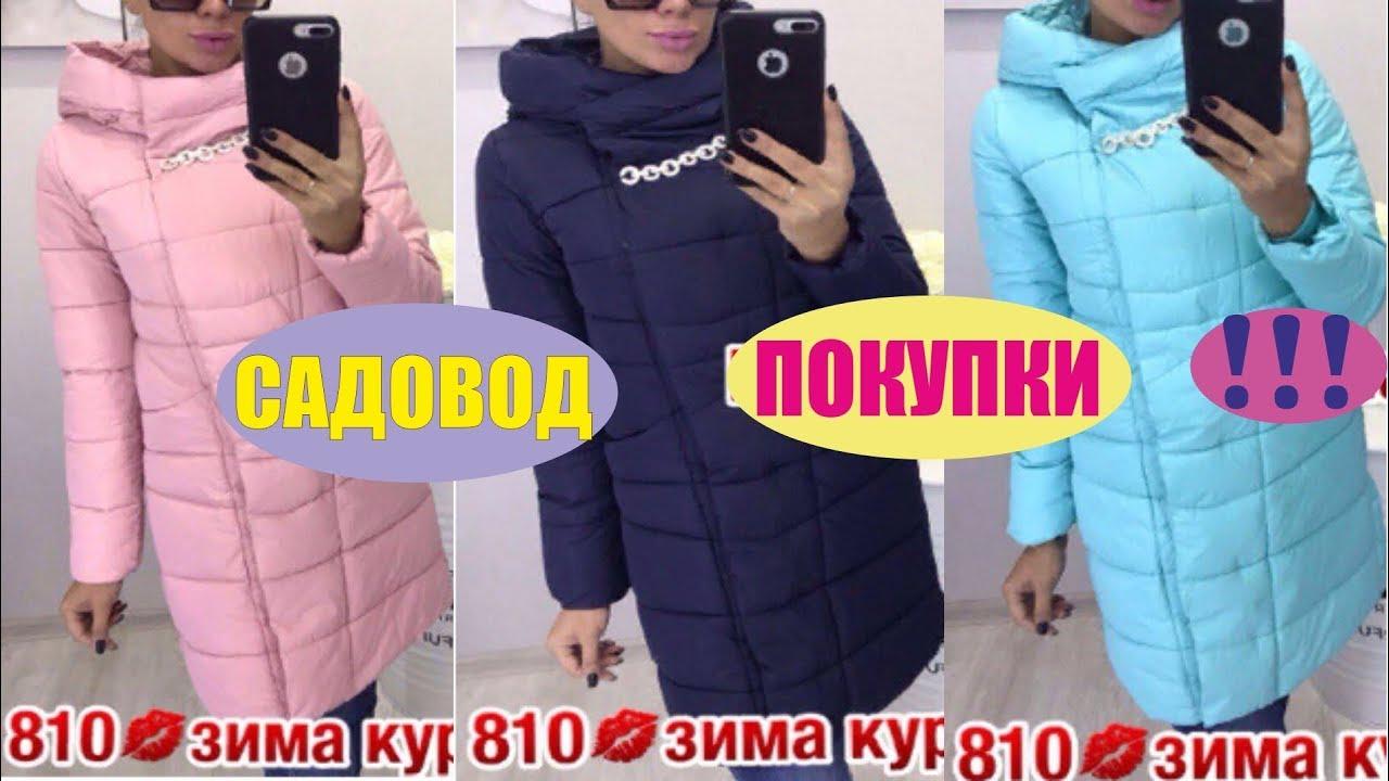 Мужская кожаная куртка из Китая - YouTube