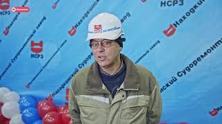В Приморье начали строительство еще двух барж для нужд Камчатки