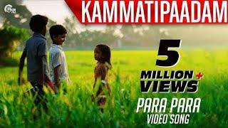 Kammatipaadam | Para Para Song Video | Dulquer Salmaan, Vinayakan, Rajeev Ravi | Official