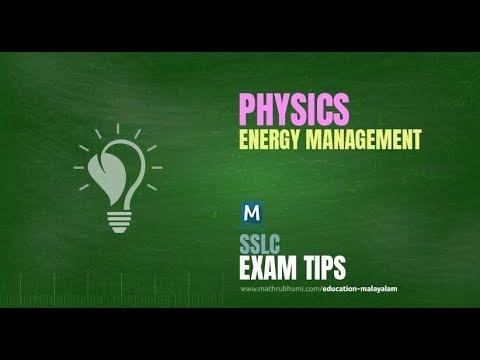 SSLC Exam Tips | PHYSICS | Energy Management