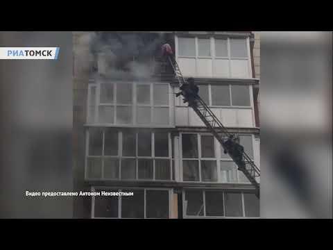 Эвакуация жильцов многоквартирного дома на Ивана Черных в Томске