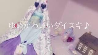 ゆめかわいい 【リメイク】 クローゼット → 机