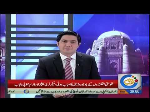 Lawyers Demand PM Resignation | News Night | 20 July 2017 | Rohi