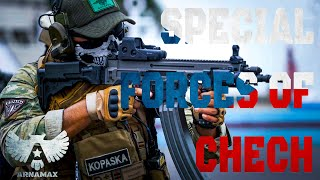 Special forces of Special Forces of the Czech Republic || Спецназ Республики Чехия (2020 ᴴᴰ)