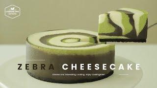 노오븐! 녹차 초코 바닐라 지브라 치즈케이크 만들기:Matcha Chocolate Vanilla Zebra Cheesecake-Cooking tree쿠킹트리*Cooking ASMR