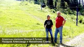 видео Все горнолыжные курорты в Валдае
