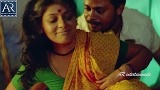 Kamli Movie Scenes | Shafi Enjoying with Nandita Das | AR Entertainments