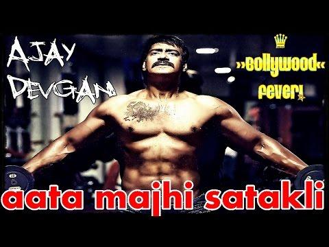 Ajay Devgan's Upcoming Movies (2015-2016)
