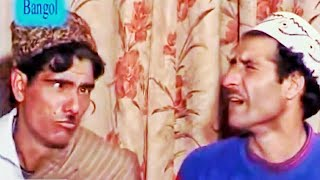 Kashmiri Drama Serial #Bangol , Part 1