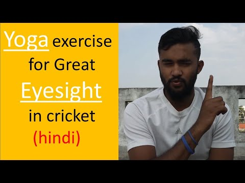 Yoga Exercise For Great Eyesight For Batting In Cricket