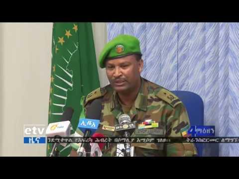 African Union Vows To Destory Somali Terror Group Al Shabab - የአፍሪካ ህብረት የአልሻባብ አሸባሪ ቡድንን ለመደምሰስ የ