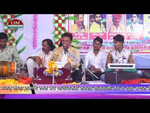 Mev Program Live  Om Studio Banta Live Stream