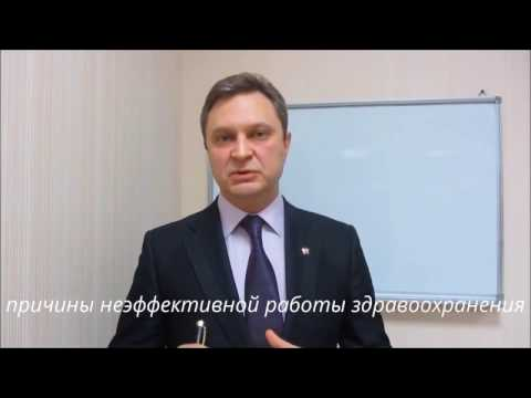 Днепровский городской сайт
