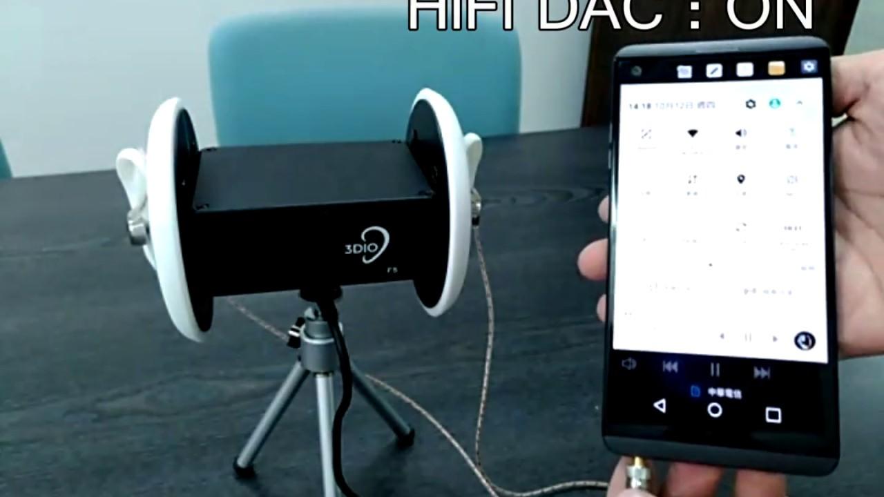LG V20 Hi-Fi Quad DAC ON / OFF Test