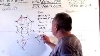 Стереометрия. ЕГЭ. Найдите объем многогранника, вершины - точки правильной шестиугольной призмы