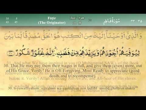 035   Surah Fatir by Mishary Al Afasy (iRecite)