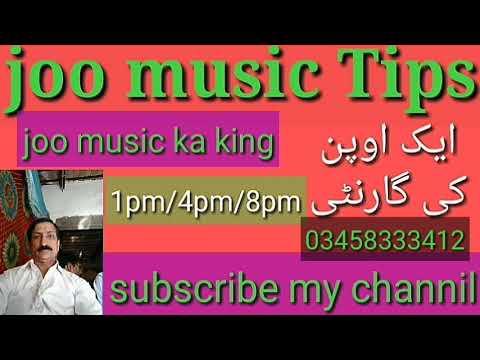 Joo music tips  1pm/4pm/8pm. (13/1/2019)