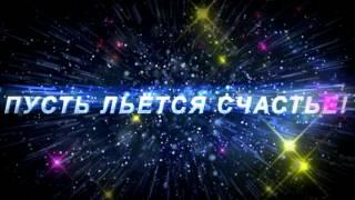 Карнавальная ночь 2013