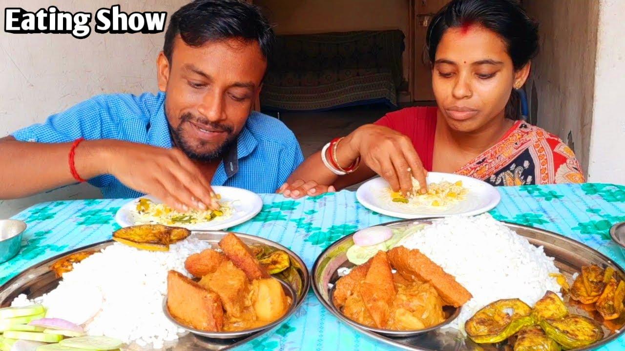 Husband Wife Eating Dhokar Dalna, Shukto And Rice | Eating Show | Bengali Food Eating Show