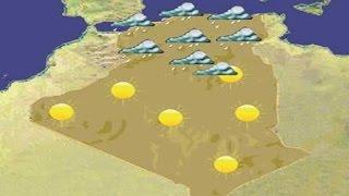 نشرية خاصة للأرصاد الجوية تحذر من أمطار غزيرة في 9 ولايات