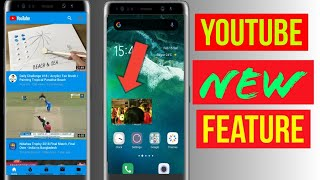 YouTube 2020 new feature ||YouTube new update||the all p