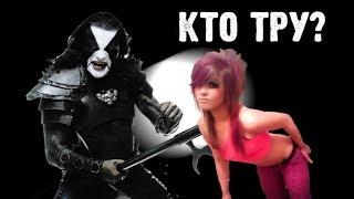 Какая тяжелая музыка ТРУ, а какая попса?/ Black Death Thrash metal / DPrize