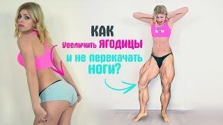 видео Почему ты не похудела после месяца тренировок?