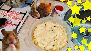 Картошка в микроволновке Быстро и вкусно