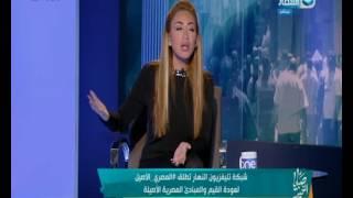 صبايا الخير | شاهد ماذا قالت ريهام سعيد عن محمد رمضان وعلاقته بفيديو قمصان النوم !!!