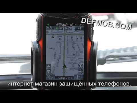Приложения в Google Play – GPS Hавигация и карты Sygic