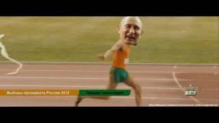 Putins Race For Russian President 2012 - Cartoon