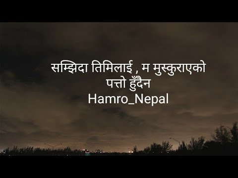 Love quotes part-1 | Valentine's special | Nepali Quotes | मन छुने लाईन हरु | Heart Touching Quotes|