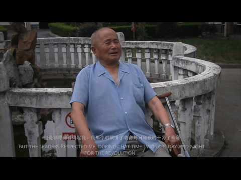 Senior Quips Shanghai: [QUIP1]