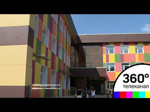 IT-школа откроется в Апрелевке 1 сентября