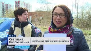 Тюменцы намерены очистить Цыганское озеро от мусора