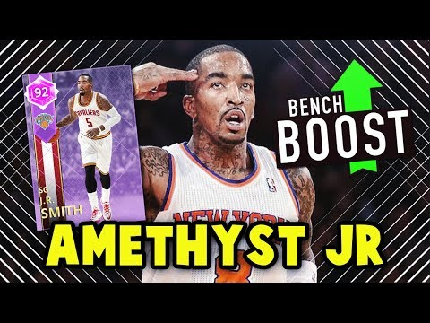 NBA 2K18 MyTEAM AMETHYST J.R. SMITH!! *HOF BADGES* |  MyTEAM NEW BENCH BOOST PLAYERS COMING!!