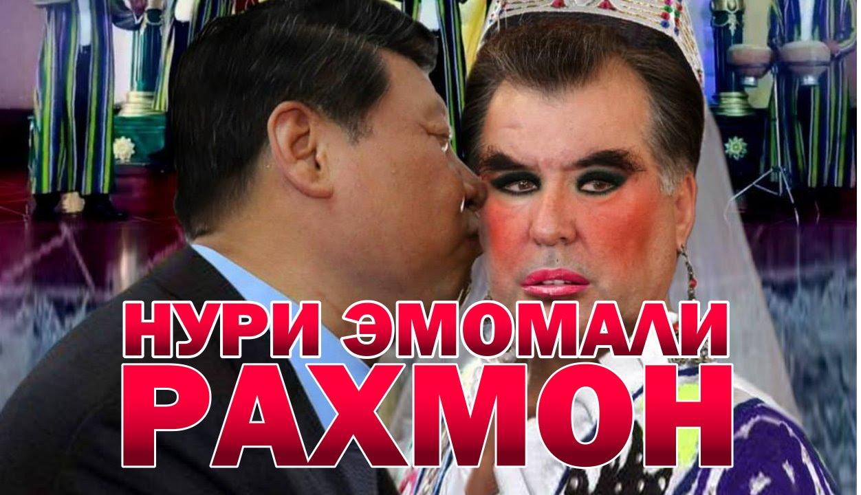 Секси эмомали рахмон шарипович
