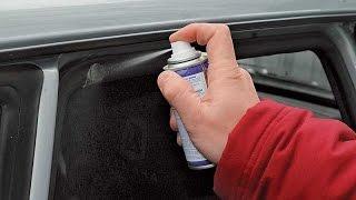 видео Как открыть замерзшую дверь автомобиля