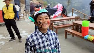 네팔 학교 봉사 활동