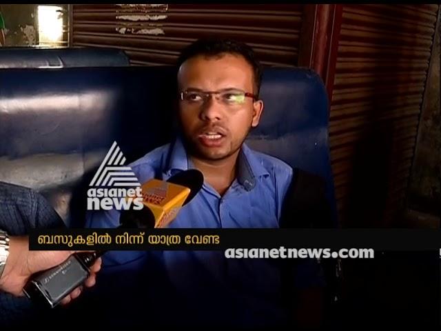 Passengers shouldn't travel 'standing' in KSRTC' : Public response