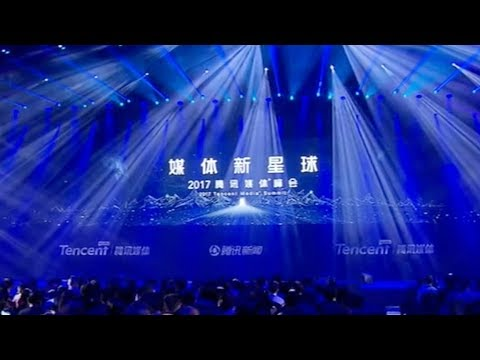 China's internet giant, Tencent hosted the annual media summit with this year's focus on AI