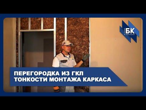 Стена из гипсокартона в г Москва за 80000 рублей 5