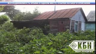 Купить дом в крыму ялта