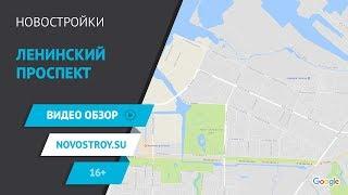 Новостройки Ленинского проспекта и Балтийской жемчужины. Долгострои, мошенники и финский залив