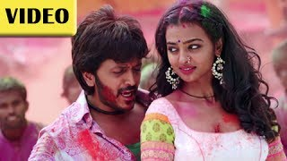 Aala Holicha San - Full Video Song - Lai Bhaari - Riteish Deshmukh, Radhika Apte