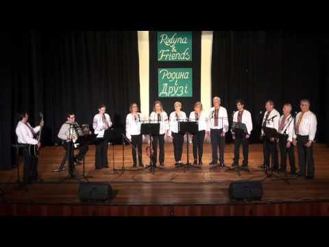 Rodyna Ensemble - Oy u hayu pri Dunayu