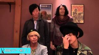 Release 2nd Single「エイミー」2015年4月22日 Release 初回限定盤(DVD...
