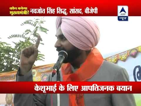 Narendra Modi is a PM candidate: Navjot Singh Sidhu